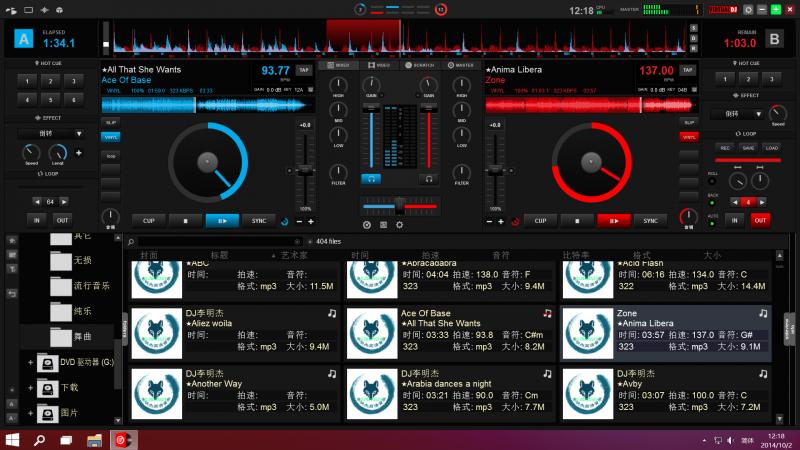 DJ Software - VirtualDJ - VirtualDJ 8 on Windows 10